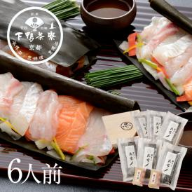 <京都 料亭 ギフト 内祝い プレゼント 喜寿>昆布で〆た4種の魚介と野菜をお愉しみください。