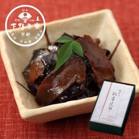 <京都 料亭 ギフト 内祝い プレゼント 還暦祝い 母>肉厚に切った松茸と昆布を煮込んだ一品。
