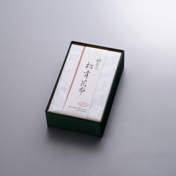 料亭のご馳走 松茸昆布03
