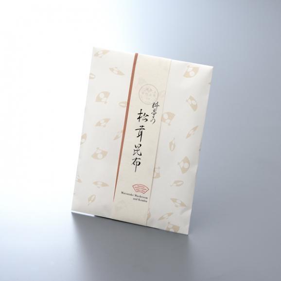 松茸昆布(平袋)03