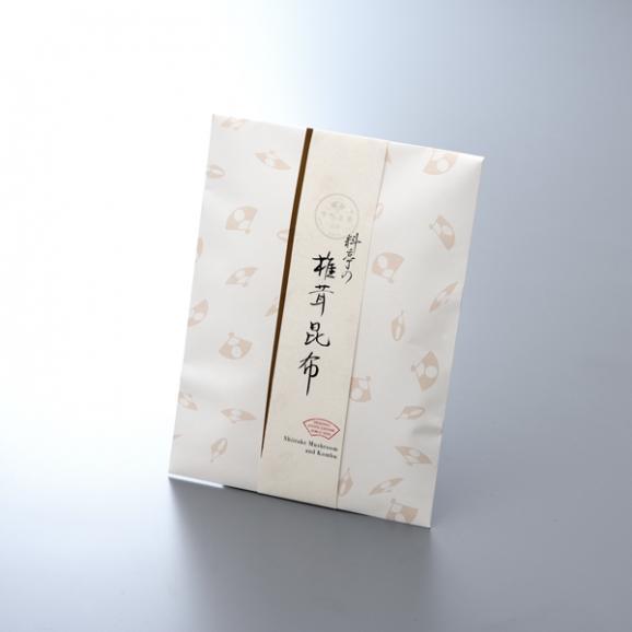 椎茸昆布(平袋)03