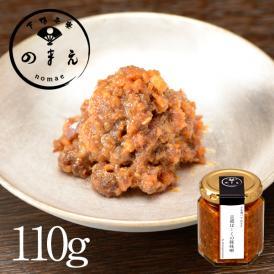 [のまえ]山海の幸 京都ぽーくの豚味噌