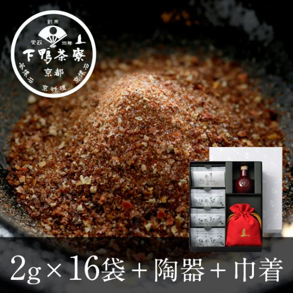 料亭の粉しょうゆギフトボックス(2g×16袋+陶器+巾着)01