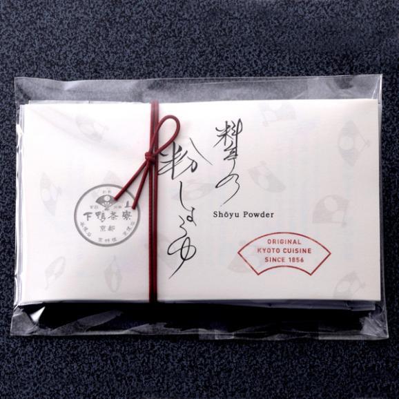 料亭の粉しょうゆ(8g×3袋)04