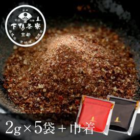 料亭の粉しょうゆ(2g×5袋+巾着)