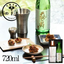 <京都 料亭 ギフト 内祝い 父の日>軽快な旨味と綺麗な酸味