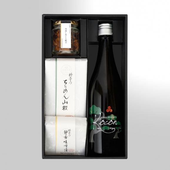 [のまえ]酒肴ギフト Kocon05