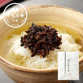<京都 料亭 ギフト 内祝い ご飯の供>ホタテ貝の耳に山椒の葉と実、しその葉で炊き上げました。
