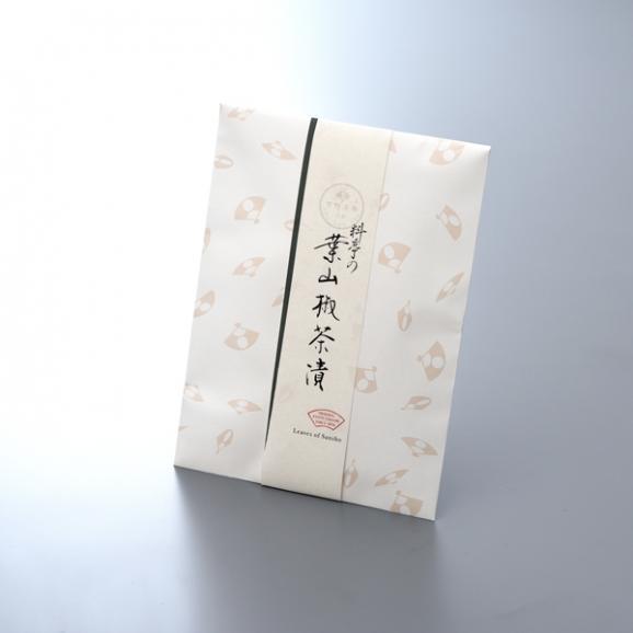 葉山椒茶漬03