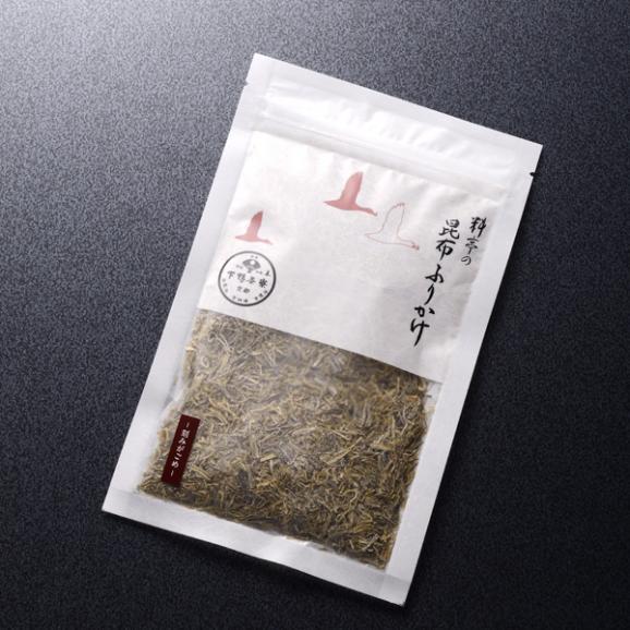 料亭の昆布ふりかけ(刻みがごめ)05