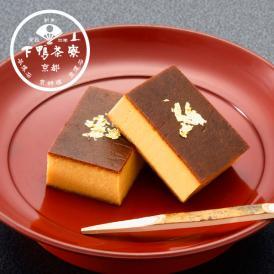 <京都 料亭 ギフト 内祝い 出産祝い 喜寿 祝い>しっとり甘い料亭の味。