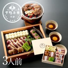 <京都 料亭 ギフト 内祝い プレゼント>国産の合鴨肉と葱が楽しめるギフトセットです。