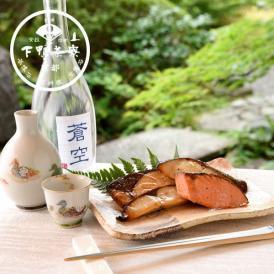 <京都 料亭 ギフト 内祝い 還暦祝い 米寿 プレゼント>季節の魚介を西京味噌で