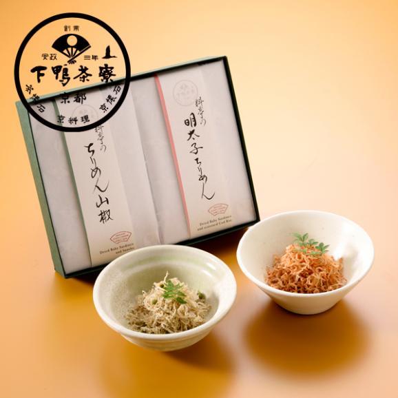 【11月限定】霜月(しもつき)01
