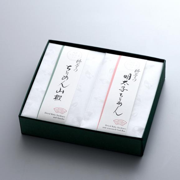 【11月限定】霜月(しもつき)04