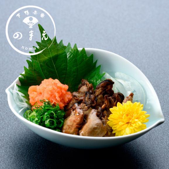 [のまえ]JIMONO 牡蠣の一夜干し(柚子ぽん酢)01