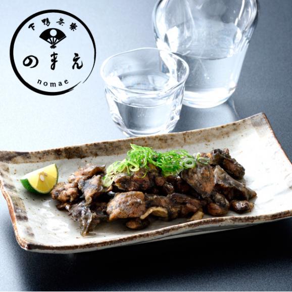 [のまえ]JIMONO 地頭鶏の炭火焼01
