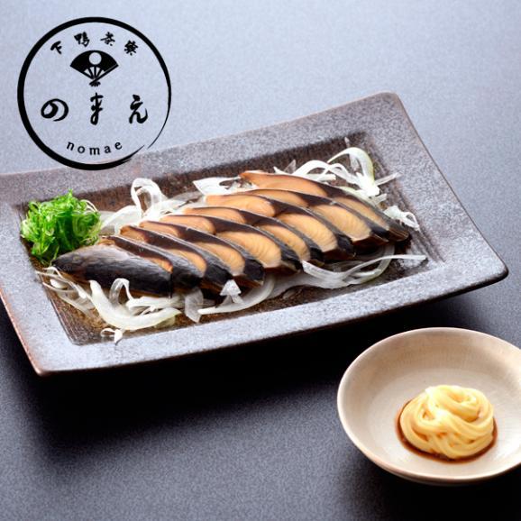 [のまえ]JIMONO 屋久島の鯖燻製01