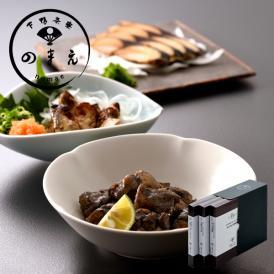 [のまえ]JIMONO「牡蠣の一夜干し・地頭鶏の炭火焼・屋久島の鯖燻製」