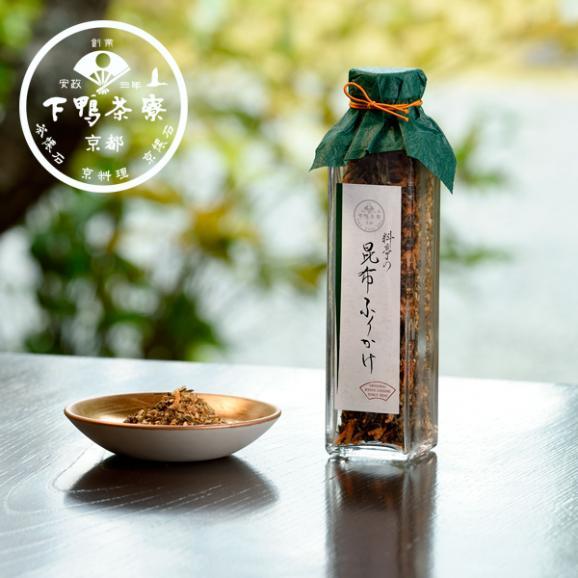 料亭の昆布ふりかけ(角瓶)01
