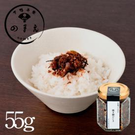<京都 料亭 ギフト 肴 ご飯のお供>焼き鯖の香ばしさとひじきが調和した一品