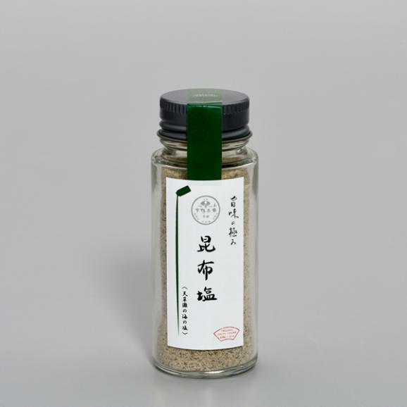 旨味の極み 昆布塩05