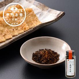 <京都 料亭 ギフト 調味料 唐辛>程よい辛さの七味唐辛子と昆布を混ぜ合わせたオリジナル調味料