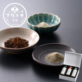 料亭の旨味の極みギフト「昆布塩・昆布七味・旨味の粉」