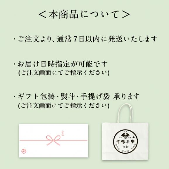 【4月限定】さくらえびちりめん04