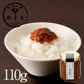 <京都 料亭 ギフト 肴 ご飯のお供>深みのある信州味噌に上品な辛さの青唐辛子が調和