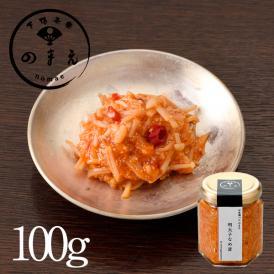 <京都 料亭 ギフト 肴 ご飯のお供>国産えのき茸の旨味と明太子の辛味が病みつきに