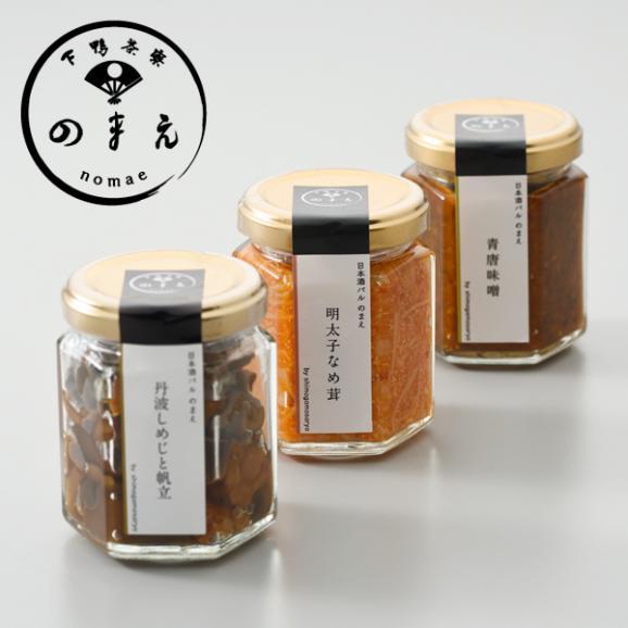 [のまえ]山海の幸「丹波しめじと帆立・明太子なめ茸・青唐味噌」01