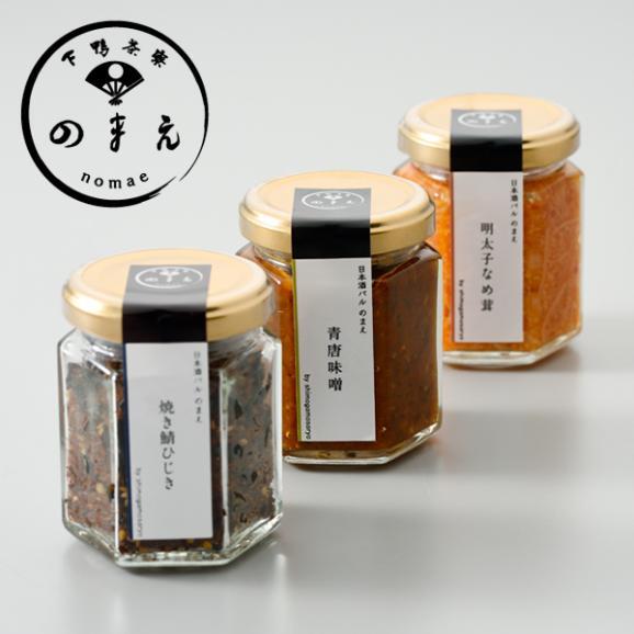 [のまえ]山海の幸「焼き鯖ひじき・青唐味噌・明太子なめ茸」01