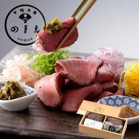 <京都 料亭 ギフト 内祝い プレゼント 男性>噛むほどに溢れる肉の旨み