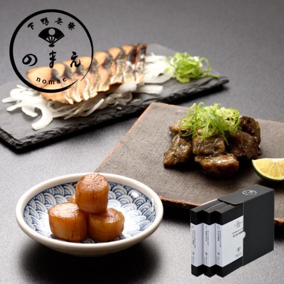 [のまえ]JIMONO「やわらかほたて燻油漬・地頭鶏の炭火焼・屋久島の鯖燻製」01