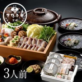 <京都 料亭 ギフト 内祝い フグ>山口が誇るふぐ料理を、産地より直送いたします。