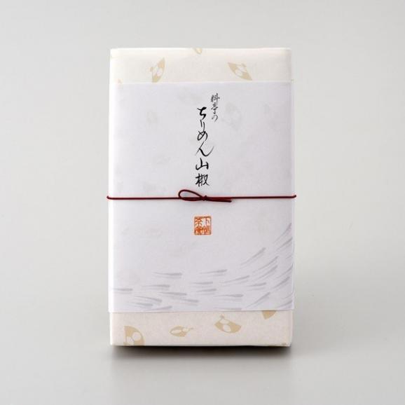 【限定】ちりめん山椒(ギフト)03