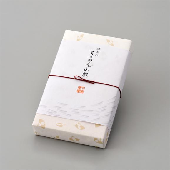 【限定】ちりめん山椒(ギフト)04