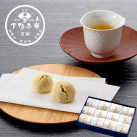 <京都 料亭 ギフト 内祝い プレゼント>ふんわりほろり、素朴なお菓子