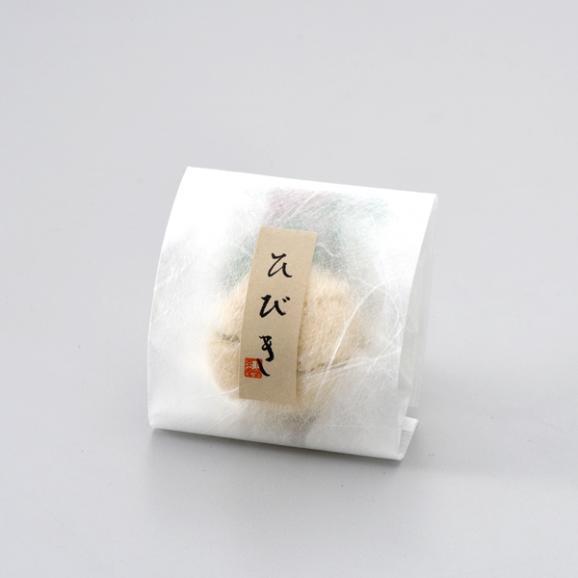 料亭の黄味しぐれ ひびき04