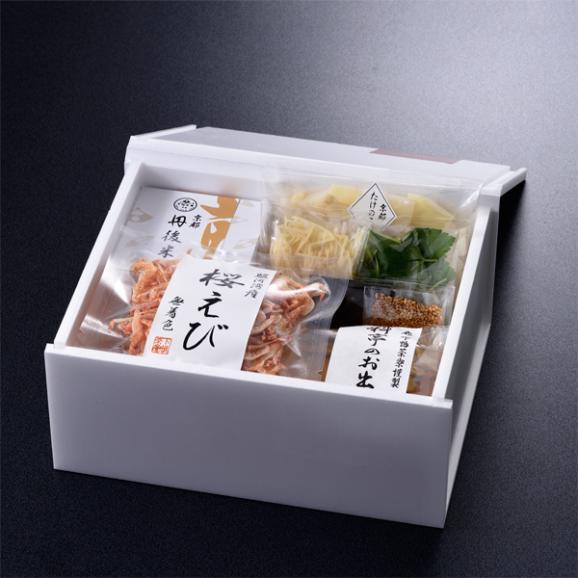 【春季限定】京筍と桜海老の炊込みご飯04