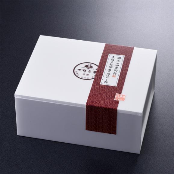 【春季限定】京筍と桜海老の炊込みご飯05