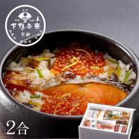 【秋季限定】銀鮭といくらの炊込みご飯