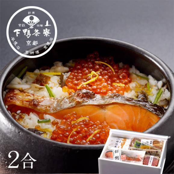 【秋季限定】銀鮭といくらの炊込みご飯01
