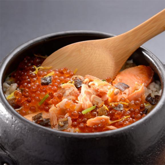 【秋季限定】銀鮭といくらの炊込みご飯02