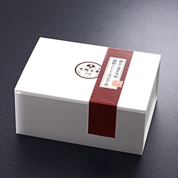 【秋季限定】銀鮭といくらの炊込みご飯05