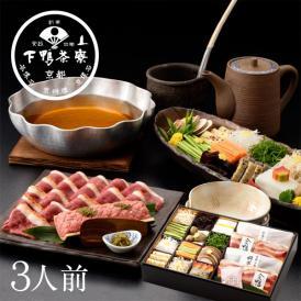 <京都 料亭 ギフト 鍋料理 合鴨>長寿を願う、健康を意識した鍋