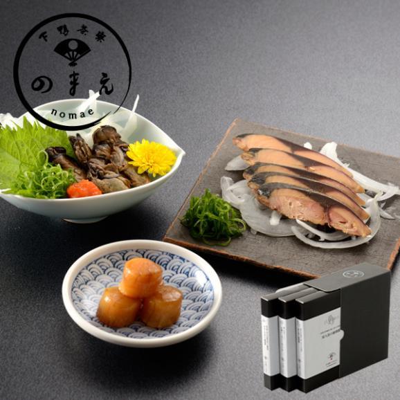 [のまえ]JIMONO「やわらかほたて燻油漬・牡蠣の一夜干し・屋久島の鯖燻製」01