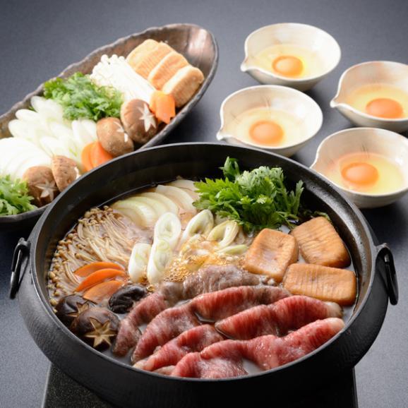 【数量限定】料亭のすき焼き 02