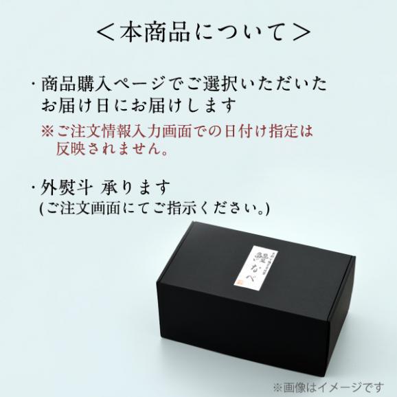 【数量限定】料亭のすき焼き 06